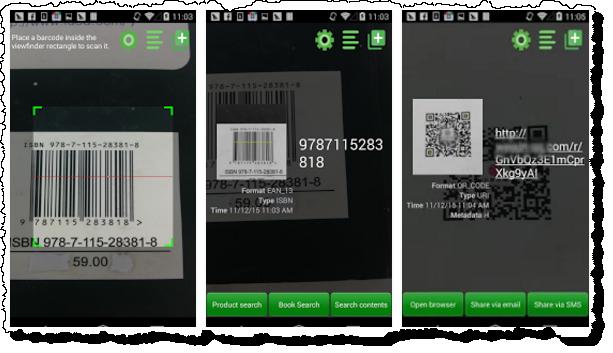 QR сканер штрих-кода