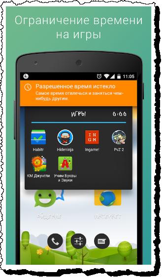 PlayPad