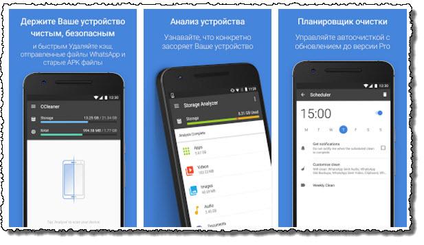 Увеличиваем память на Android несколькими способами