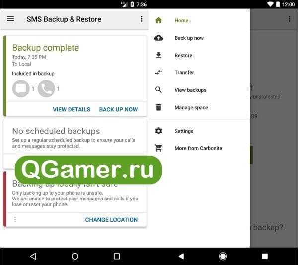 Как можно быстро и просто восстановить удаленные SMS на Android
