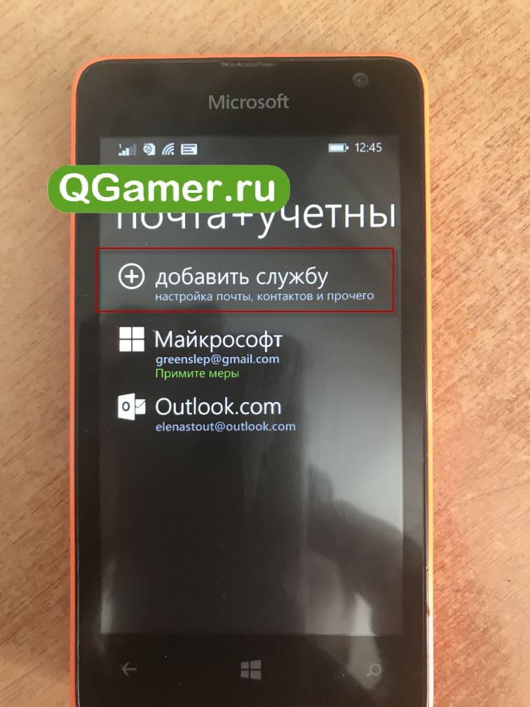 Самые простые и рабочие способы скопировать контакты с Windows Phone на Android