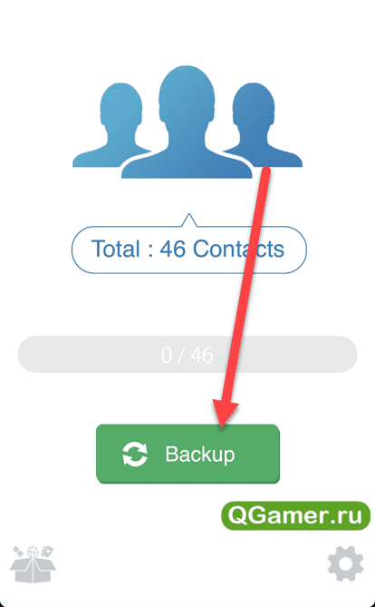 Простые и рабочие способы перенести контакты с iPhone на Android
