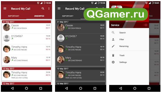Как легко записать телефонный разговор с помощью Андроид приложений