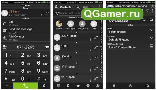 ТОП 5 приложений для совершения звонков на Андроид