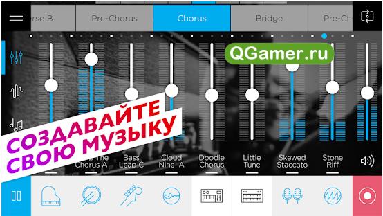 ТОП-5 приложений с помощью которых вы сможете создать музыку прямо на Андроид гаджете