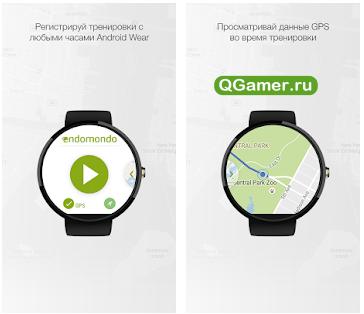ТОП лучших приложений на Андроид для бега, которые вам точно понравятся