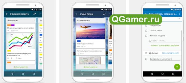 ТОП-5 крутых приложений на Андроид, которые у вас должны быть в телефоне