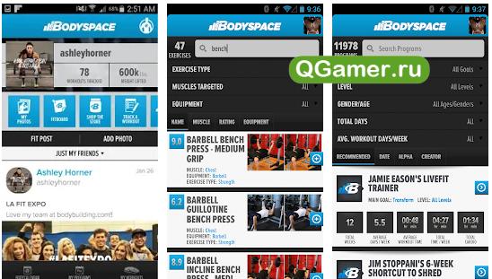 ТОП-5 лучших приложений для фитнеса на Андроид