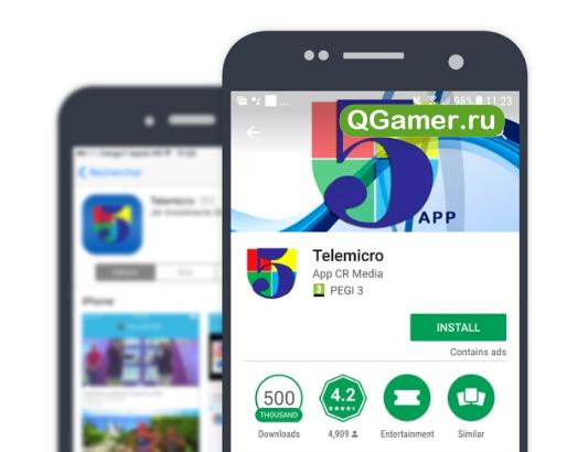 Лучшие конструкторы Андроид приложений, которые помогут вам создать любое приложение