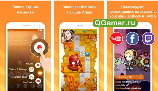 ТОП-5 лучших приложений на Андроид для красочного монтажа видео