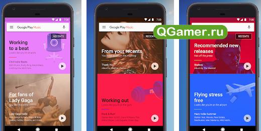Лучшие приложения для скачивания музыки на Андроид устройства