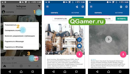 ТОП приложений на Андроид для расширения возможностей и функционала Инстаграм