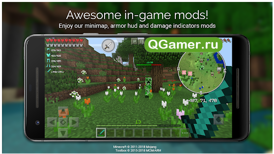 ТОП приложений на Андроид для расширения возможностей игры Майнкрафт