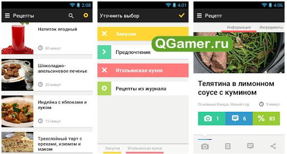ТОП-5 приложений на Андроид, которые будут очень интересны девушкам