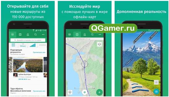 ТОП-5 лучших приложений, которые вам нужны на Андроид если вы собрались в лес