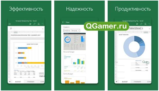 ТОП-5 приложений на Android для комфортной работы с таблицами