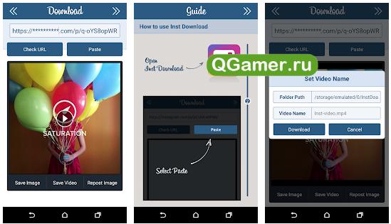 ТОП-5 безотказных Андроид приложений для скачивания видео с Instagram