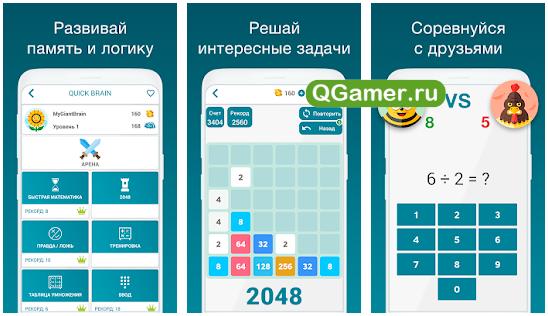 ТОП-5 лучших Андроид приложений для учебы