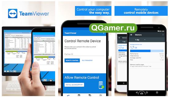 Лучшие приложения на Андроид для управления компьютером с телефона
