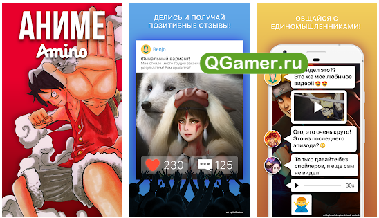 ТОП лучших приложений на Android из мира Аниме