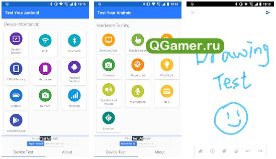 ТОП-5 эффективных приложений для полной диагностики Android устройства