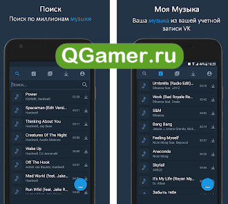 Music Player for ВК - еще один музыкальный инструмент для ВКонтакте