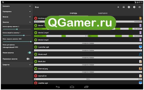 Скачиваем любое видео на телефон Андроид с программой Advanced Download Manager