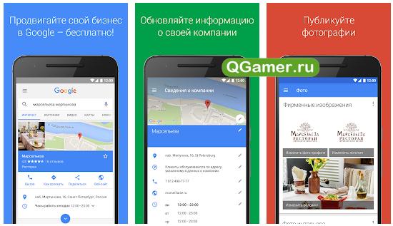 ТОП-5 лучших приложений на Андроид для эффективного ведения бизнеса