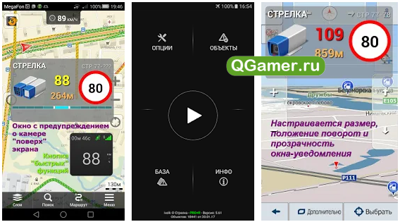 ТОП-5 лучших приложений на Андроид для автомагнитолы
