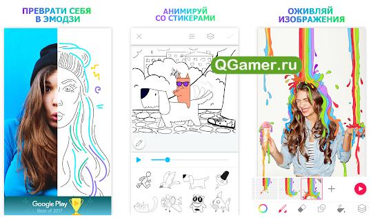 ТОП мощных Андроид приложений для создания красивой анимации