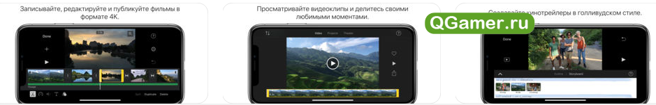 ТОП-7 лучших приложений на Айфон для качественного редактирования, обработки и обрезки видео