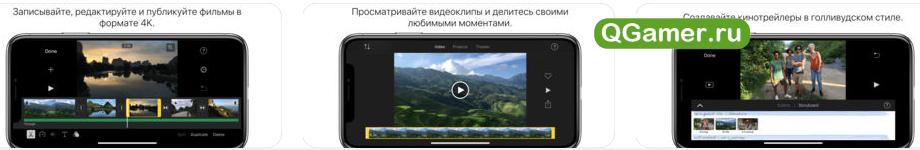 ТОП-3 программы на iPhone для качественного замедления и ускорения видео