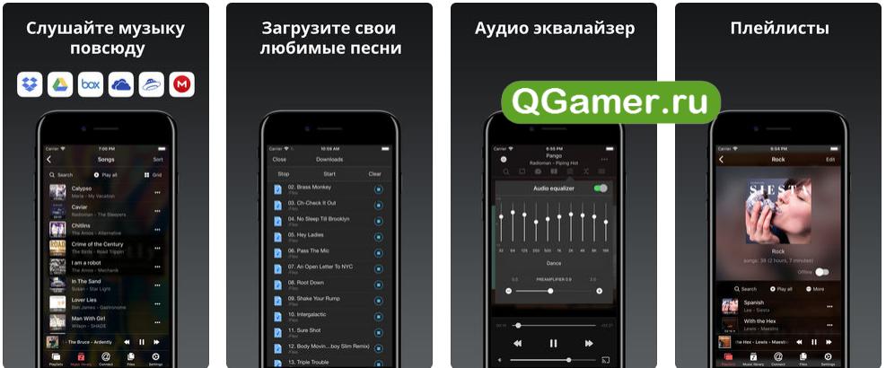 Лучшие приложения для бесплатного скачивания любой музыки на ваш iPhone