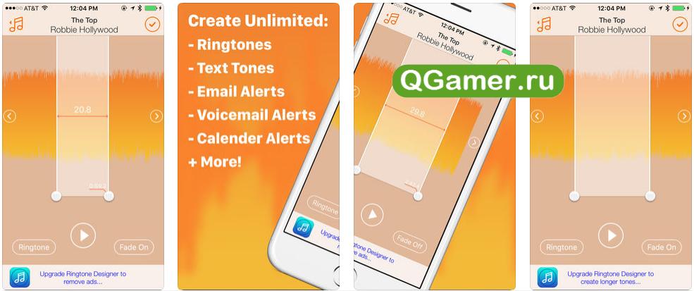 ТОП программ для быстрого и простого создания и установки рингтонов на Айфон
