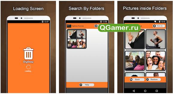 ТОП-3 программы на Андроид для полного восстановления удаленных фото
