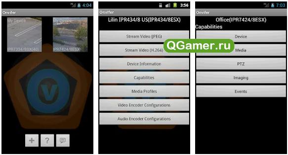 ТОП-3 полезных приложения для работы с IP камерой на Андроид