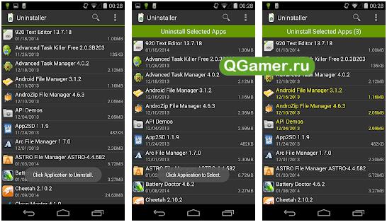 ТОП приложений на Андроид, которые полностью удалят любые программы в вашего смартфона или планшета