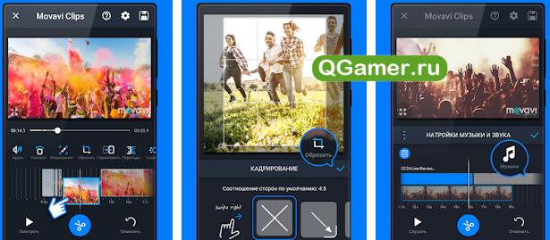 ТОП-5 приложения на Андроид для ускорения и замедления любого видео на Андроид