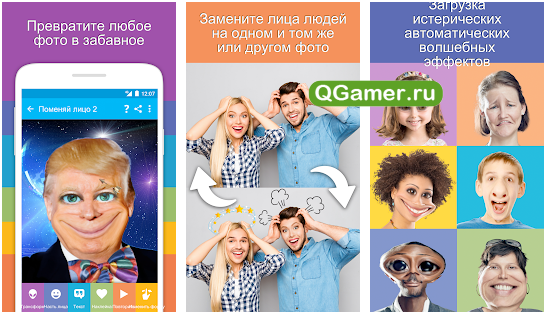 ТОП-5 Андроид программ на быстро и простого изменения лица