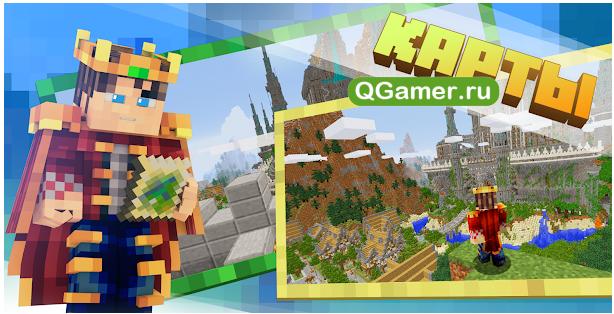 ТОП лучших лаунчеров на Андроид для игры Minecraft: Pocket Edition