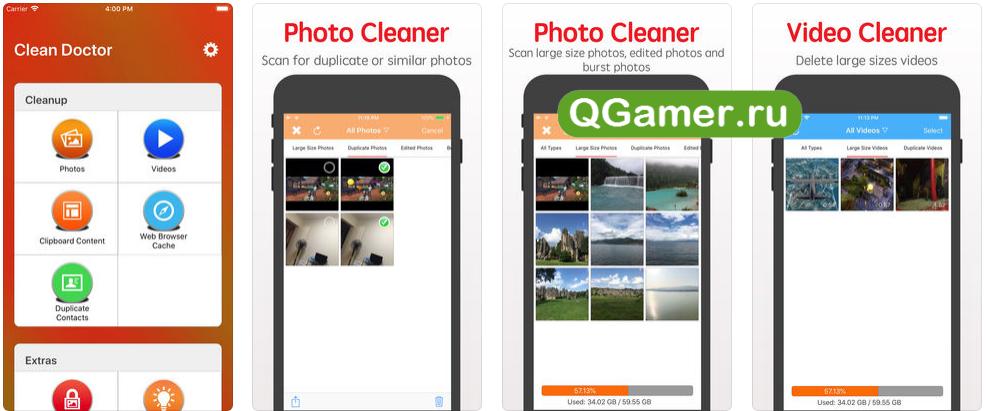 ТОП-6 приложений на iPhone для быстрой и качественной очистки Айфона