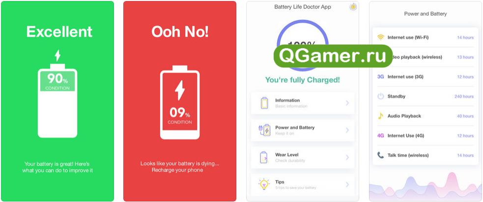 ТОП рабочих приложений для полной проверки батареи в Айфоне
