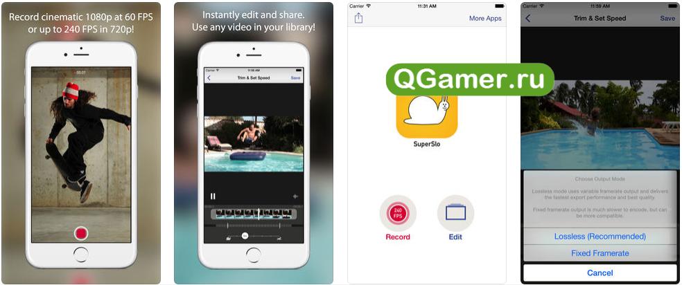 ТОП-5 приложений на Айфон для накладывания эффектов слоумо на любое видео