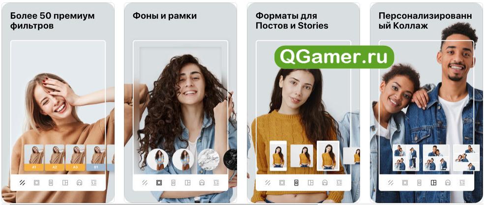 ТОП-7 приложений на Айфон расширяющих возможности Инстаграма