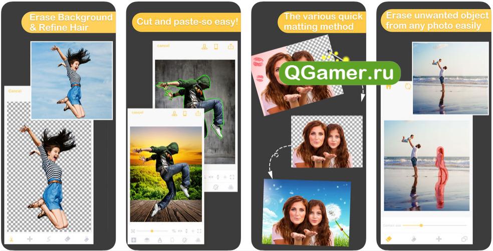 ТОП-7 приложений на Айфон для красивого размытия и замены фона на фотографиях