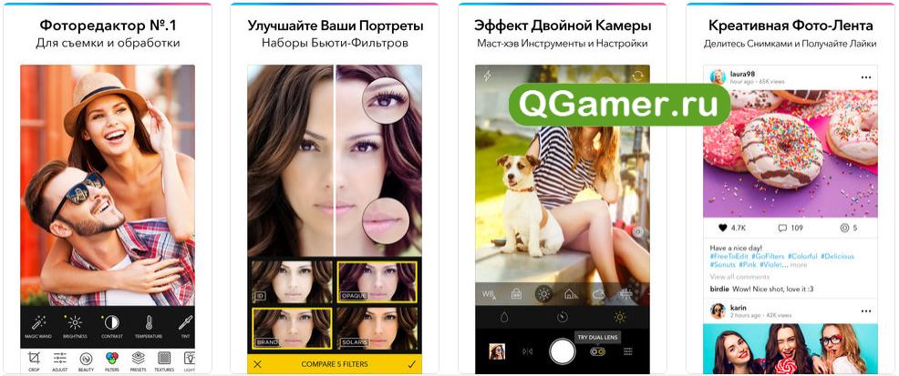 ТОП-7 приложений для эффектного фотомонтажа на Айфон