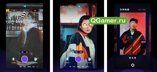 ТОП-6 рабочих приложений на Андроид для наложения эффекта слоумо на видео