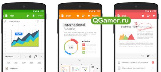 ТОП-7 Андроид приложений для создания красивых презентаций прямо на телефоне