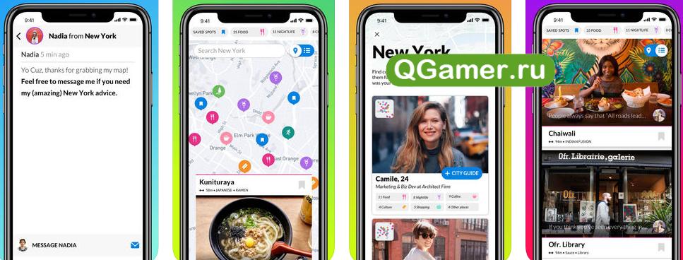 ТОП-7 крутых Айфон приложений о которых вы должны знать