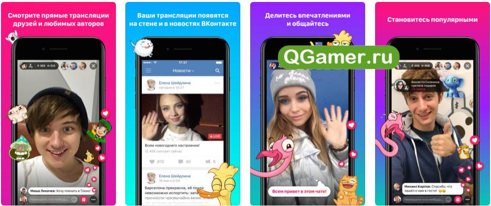 ТОП-6 лучших приложений для работы с социальной сетью ВКонтакте